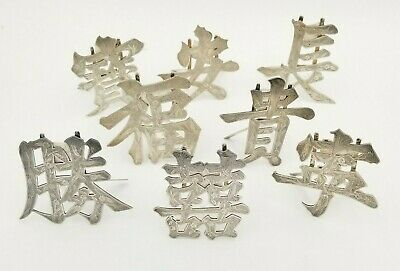 Vintage Wai Kee Silver Export Chinese Table Setting Place Card Holders 8 Pc Set