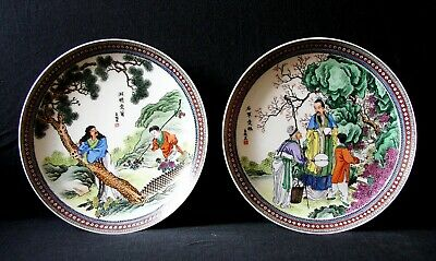 Fine Old Pair Chinese Republic Porcelain Plates