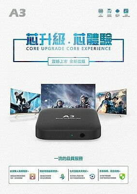A3 TV box - 2019 new HTV Ultra, best selling, most stable TVpad - more channels
