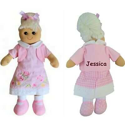 Personalised Miniature 19cm Rag Doll Birthday Christmas Stocking Filler Gift