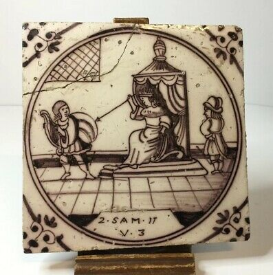 CHARMING MANGANESE ANTIQUE DELFT TILE BIBLE VERSE 18th Century