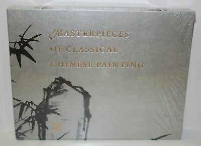 Masterpieces of Classical Chinese Painting/Qingqing