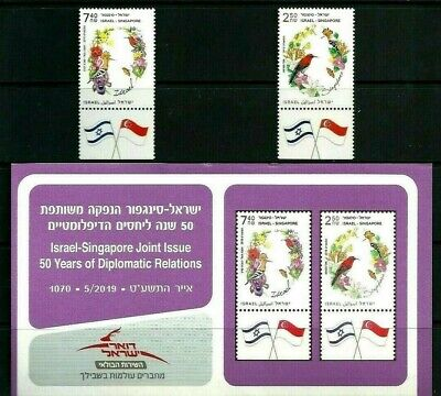 ISRAEL 2019 Stamps & Leaflet RELATIONS 50 YEARS - SINGAPORE JOINT ISSUE  MNH XF