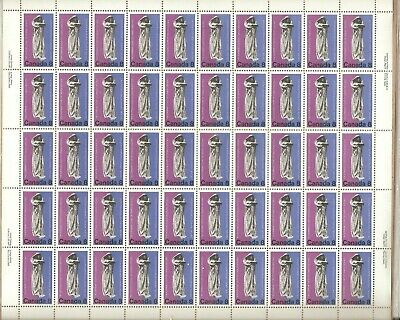 "669  8¢ ""Supreme Court"" Full Plate Sheet of 50 VFNH"