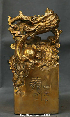 """7"""" Old China Bronze Ancient Dragon 龙行天下 Bead Dynasty imperial Seal Stamp Signet"""