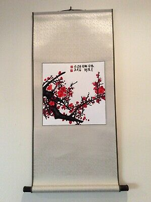 Li Embroidery Suzhou - Authentic Chinese Silk Hand Made Art- Displayed On Scroll