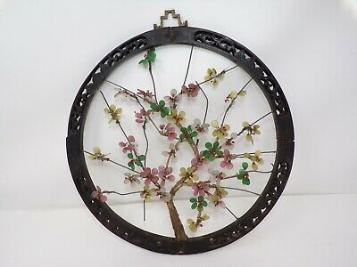 Antique vtg Asian Chinese wall art stone gem flower sculpture carved frame 345b