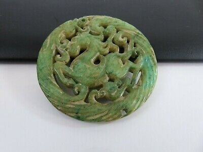 Lovely Old Chinese Hand Carved Green Jade Horse Pendant