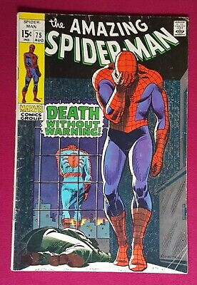 Amazing Spider-Man #75 Marvel Comics Silver Age