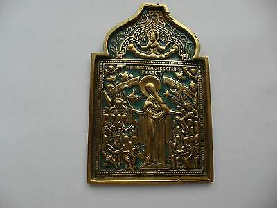 "antique XIXc RUSSIAN Bronze  enamel icon""Mother of God Joy of All Who Sorrow"""