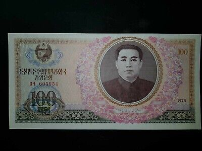 Billete Corea Del N. 100 Won 1978