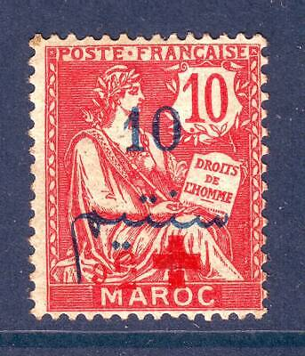 Colonies  MAROC N° 54 neuf surcharge reversee cote 27000 euro , TRES BEAU FAUX