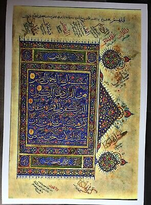 Islamic Illuminated manuscript High Quality  Re-production print New