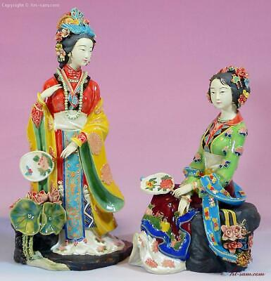 Chinese Ceramic / Porcelain Figurine - Dream of the Red Chamber Great Beauty