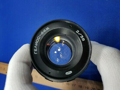 Helios 44-m 58 mm f/2 M42 Boke Lens for Pentax, Zenit 8