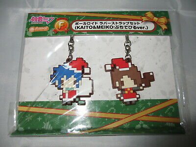 Kaito and Meiko Keychain Strap Ver.A Vocaloid Good Smile Company