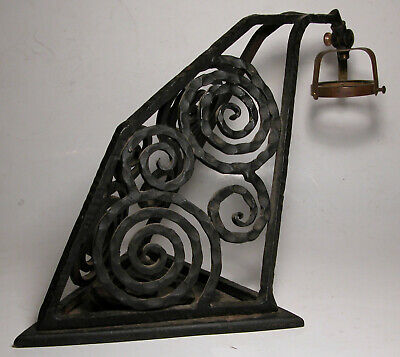 Vintage French Art Deco Wrought Iron Lighting Sconce Lamp Edgar Brandt Era