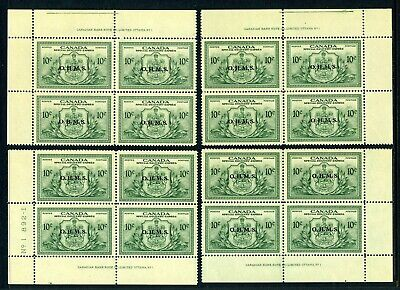 CANADA Scott EO1 - NH - MS Plate 1 - 10¢ Special Delivery OHMS Overprint (.015)