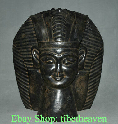 """16.8"""" China HongShan Culture Old Jade Carving Egypt Queen Pharaoh Head Sculpture"""