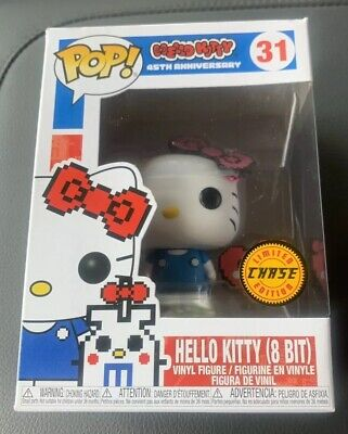 Hello Kitty (8 Bit) Funko Chase Pop