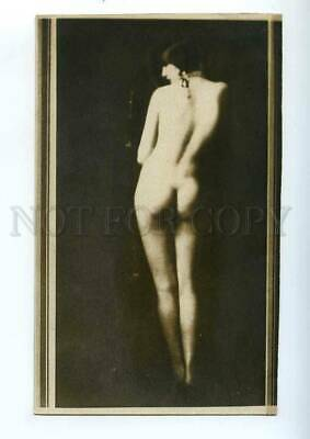 215377  Louise BROOKS American DANCER Vintage PHOTO card