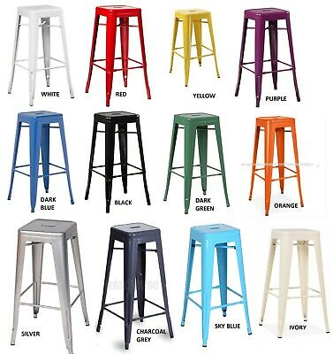 SILVER Metal Industrial Bar Stools Breakfast Kitchen Bistro Cafe Retro Tolix