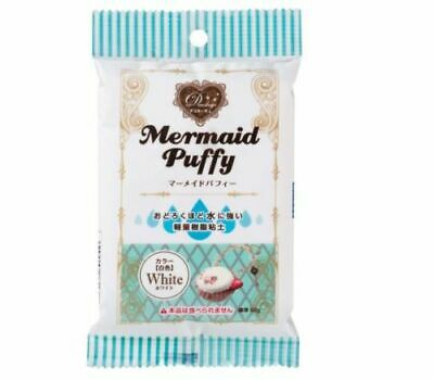 PADICO Mermaid Puffy Waterproof Clay White 50g