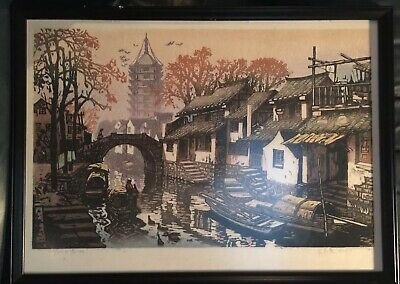 Vtg Japanese Woodblock Print Signed Numbered Framed Canal House Scene