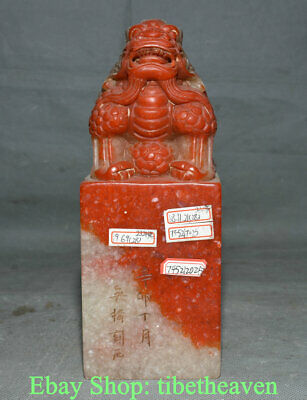 """8.2"""" Old Chinese Shoushan Stone Dynasty Palace Dragon Beast signet seal stamp"""