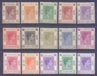 30/7,China,Hong Kong,1938-1948 15 Mh Stamps Lot,Few Light Toning,See Scans