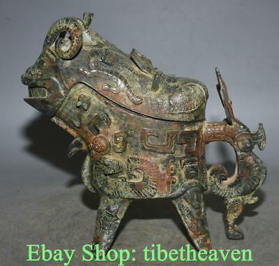 """11.2"""" Ancient Chinese Bronze Ware Shang Dynasty Sheep Dragon Drinking Vessel"""