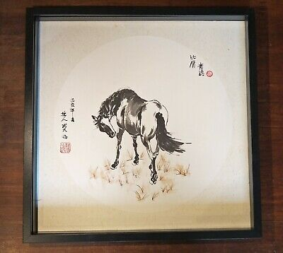 Chinese ink paintings--Qing Cong (Horse) -50cm x 50cm mounted