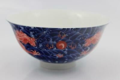 Chinese Porcelain Hand Painted Red Dragon Bowl Qianlong Mark 14x7cm