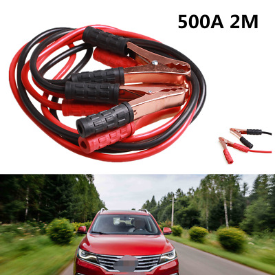 Car Emergency Ignition Jump Starter Lead 500A 2M Wire Battery Booster Cable Line