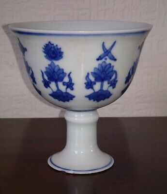 Chinese Porcelain Blue And White Stem Cup. Chenghua mark.