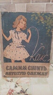 guide textbook Himself sew clothes for children 1963 USSR Fashion cutting sewing