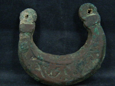 Ancient Bronze Pendant Bactrian 300 BC  #BR7213