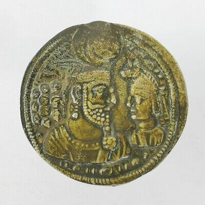 Unresearched Sassanian Varhran II (Bahram II)& Family Silver Ancient Coin #199