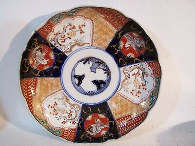Antique Meiji Japanese Porcelain Imari Fluted Plate Bowl Cobalt Red 8 3/8""