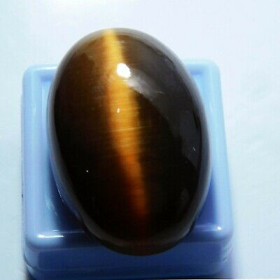 89.65 Ct Natural Precious Brown Cabochon Chrysoberyl Cats Eye Gemstone