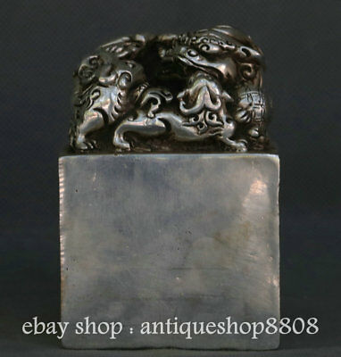 China Bronze Ancient Mother son Pixiu Beast Dynasty imperial Seal Stamp Signet