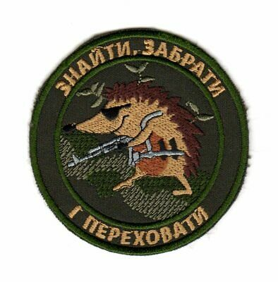 Army Tactical Morale Patch Ukrop Dill Ukrainian Resistance Flag Color