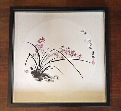 Chinese ink paintings--Lan Cao (Orchid) -50cm x 50cm mounted