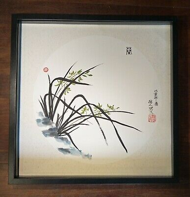 Chinese ink paintings--Lan Hua (Orchid) -50cm x 50cm mounted