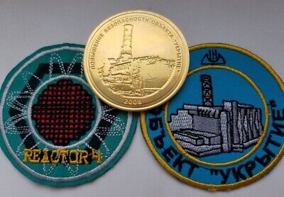 Soviet Russian Chernobyl badge pin commemorative coin medl patch