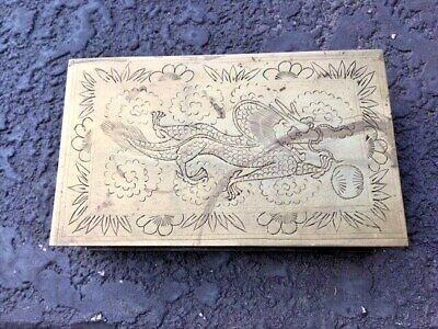 Asian Antiques, Box, Trinket, Brass, Dragon Motif, Hand carved, 1900-1940, China