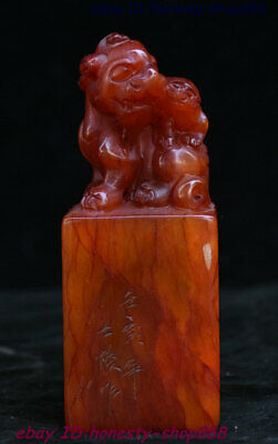 Old Chinese Shoushan Stone Carving Pixiu Beast imperial Seal Stamp Signet Statue