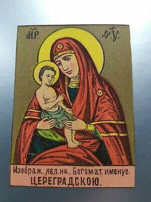 Antique icon 19th century. Mother of God of Constantinople 100%original