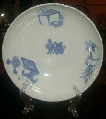 Ming Qing Chinese Dynasty Scholar Tools Blue White Rare Bowl Symbolic Signed