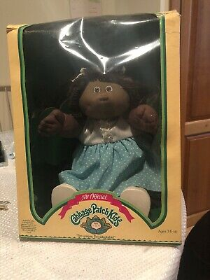 Vintage Cabbage Patch Doll 80-85 Believe 83 Like New